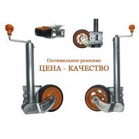 Качественные немецкие опорные колеса