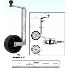 Винтовое опорное колесо Knott Autoflex TK60-215/70М, 150кг, Ø60мм