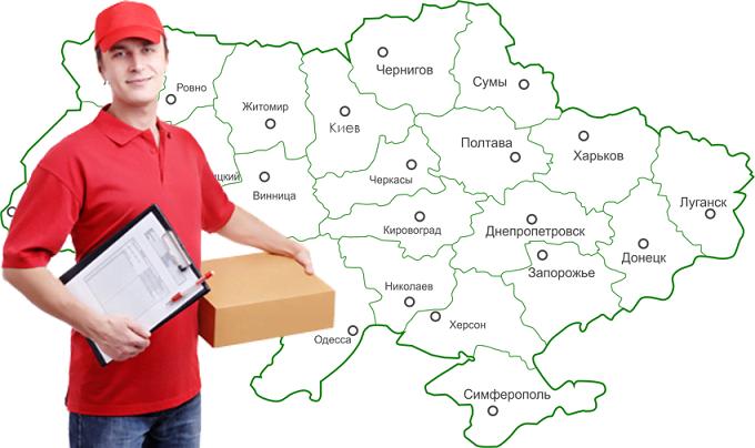 доставка комплектующих для прицепов по украине